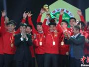 2019中超联赛年度颁奖典礼在上海举行