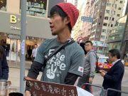 """南京大屠杀公祭日 支持""""港独""""的日本人做了这件事"""