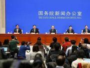 中美就第一阶段经贸协议文本达成一致 媒体解读