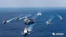 美国人评出全球五大海军排名,中国名次引人关注,获得高度评价