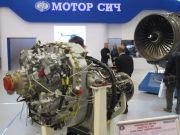 乌克兰航空发动机总裁:已将股份售给中企,将获2.5亿美元投资