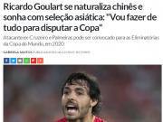 高拉特归化成功:我要努力帮中国进入世界杯!