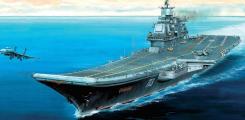"""俄罗斯""""库兹涅佐夫""""号航母维修时起火 6人受伤"""