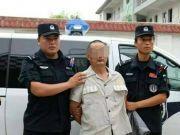 男子为躲避计划生育杀害3名乡政府干部,逃亡17年被抓获死刑