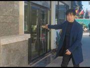 """""""十多人打我一个,还不能反抗了?""""丽江大学生遭围殴反抗致2人重伤获刑"""