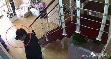 男子按摩后抢劫女店主 被受害人丈夫监控喊话吓走
