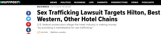 希尔顿酒店等12家美国大牌酒店被控为性贩运提供便利