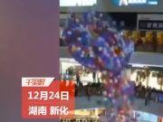 商场圣诞狂欢突发意外 2人被砸脑损伤