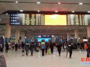 付费升级、求转发……抢票加速包真能抢到火车票吗?