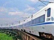 12月30日列车运行图将调整 大幅提升铁路春运运能
