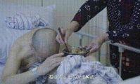 """被人""""敲断""""双腿、脖子、脊椎后,这个46岁的湖南男人终于出了一口""""恶气"""""""