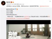 Adidas刚宣布新代言人刘亦菲 香港店就被暴徒砸了