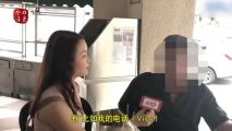 马来西亚人怎么看中国?这段街采视频让人意外