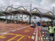 2020年起 云南高速路将无法使用微信无感支付