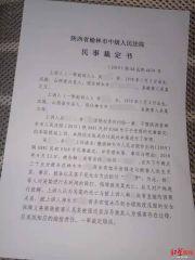 陕西少女被迫卖淫致死案维持原裁定 家属:会申诉