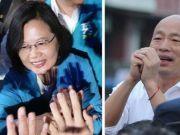"""高雄街头民调:韩国瑜与蔡英文的差距""""吓死人"""""""