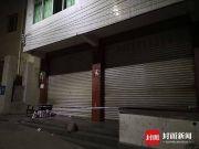 三名未成年人劫杀小卖部女老板:主犯被判无期