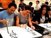 韩国兴起汉语热,重拾儒家文化,竟因为经济发展与中国密切相关