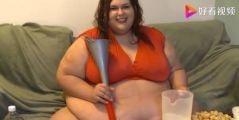 世界上最胖的女人,体重达到1450斤