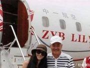 赵本山私人飞机上的空姐,顶级身材能力出众,年薪更是酸死人!
