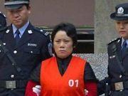 """中国第一女老大:号称""""重庆谢姐"""",同时包养16个男情人"""