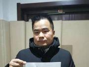 安徽18年前伤人案再审宣判:县反贪局原副局长弟弟改判无罪