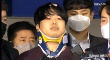 """媒体联合给""""N间房""""主犯洗白?韩国网友怒了..."""