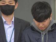 """年仅18岁!韩国""""N号房""""共犯被公开示众 连声道歉"""