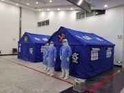 内蒙古满洲里加紧建设备用医院
