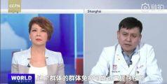 张文宏:武汉可能已有群体免疫,也许是中国最安全的城市