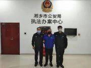 丢人!举国哀悼,湖南有人因为侮辱抗疫烈士被拘