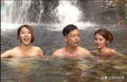 日本的男女混合温泉,男女禁止穿衣服,但是外国人不让进入