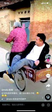 92岁奶奶骑三轮带30岁孙子兜风 网友:这一刻你比马云富有