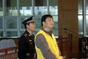 公安副厅长情人出身天上人间,还有女演员、按摩女|中国大案纪实
