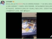 上海10岁男孩诱骗5岁女童舔自己私密部位,其母:女孩自愿!