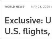 不能复飞,美国竟来跟中国抗议