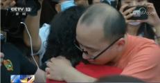 2岁男童被拐32年后与父母团聚 揭秘私自送养背后