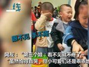 幼儿园采血现场萌娃哭成一片,网友建议:单人单间避免恐慌蔓延