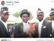 特朗普发黑人抬棺视频,棺材板上是拜登…