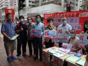 """林郑月娥香港街头签名支持""""港版国安法"""""""