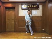"""4小时连发仨微博发声加辟谣,""""太极网红""""马保国:有骂才有反思"""