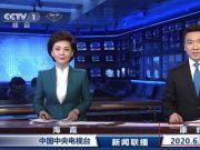 """康辉回归新闻联播 """"消失""""130天他都做了什么?"""