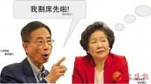"""汉奸被香港反对派骂""""可不可以快点死"""""""