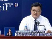 北京的疫情感染为什么从市场开始,因为新冠病毒零下20度可存活20年