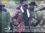 第三部大尺度新疆反恐纪录片,部分现场画面首次披露