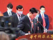 华中科技大学师生为新冠肺炎逝世同胞默哀