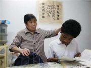 上海阿婆20年前收养的外国小黑孩,在中国长大成人,现在怎样了?