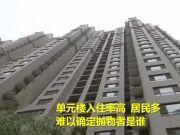 济南一小区22楼扔下自行车,高楼坠落的是物品更是凶器