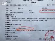 曝川师大副院长对女教师强摸吻啃,官方回应:凡触犯师德红线的行为,一律零容