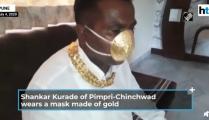 印度男子万元定制黄金口罩防疫是什么情况?终于真相了,原来是这样!